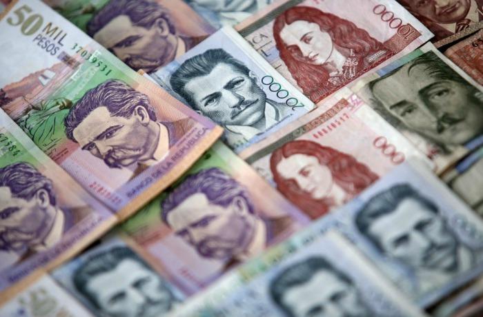 Pesos colombianos cesantías